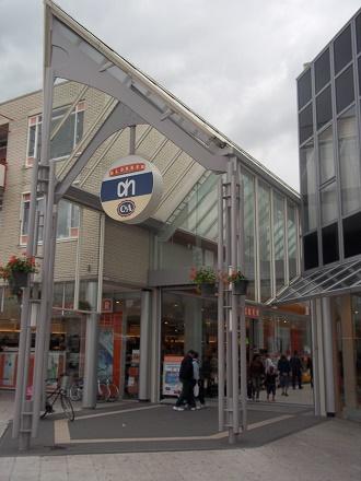 entree Scheldeplein Vlissingen