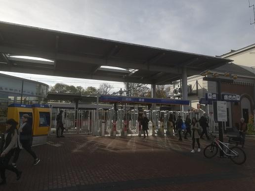 treinstation Dordrecht