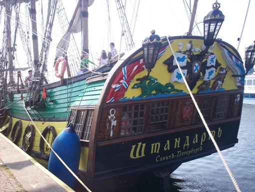 zeilschip sail vlissingen 2007