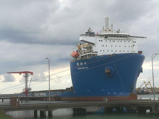 Xiang He Kou vessel Vlissingen